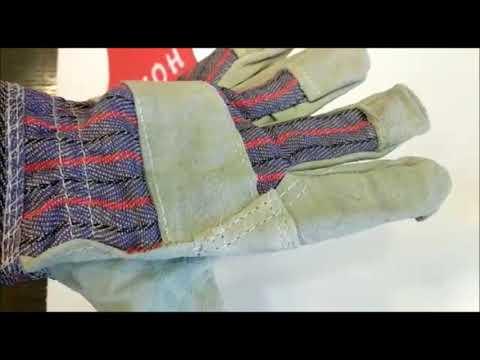 Перчатки рабочие спилковые комбинированные Ангара, Трал пер 2200