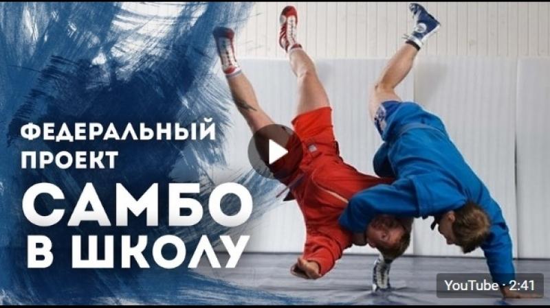 06.09.2018 Открытие спортзала в Горновской средней школе