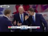Беларусь - Словакия - 4:7