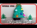 Cristmas tree for hamster. Popsicle stick craft