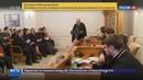 Новости на Россия 24 • Первый кандидат теологии появился в России