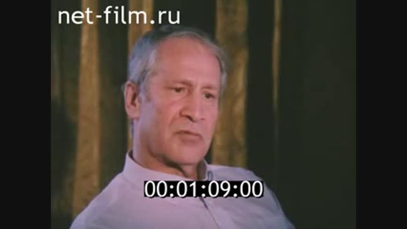 Маркус Вольф Исповедь разведчика 1990