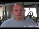 Fedor Emelianenko to all mma fans\ Федор Емельяненко | FightSpace