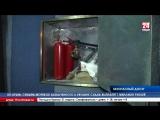 Что делать в случае ЧП? В Крыму продолжаются проверки безопасности общественных мест Что делать в экстренной ситуации и как обес