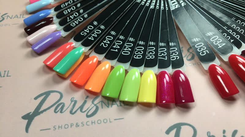 Обзор новой марки гель-лаков ATIS professional Paris Nail