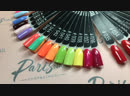 Обзор новой марки гель лаков ATIS professional Paris Nail