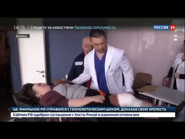 СРОЧНО ОБСТРЕЛ ЛЮДЕЙ ! Три человека ранены при обстреле украинскими силовиками КПП в Донбассе !