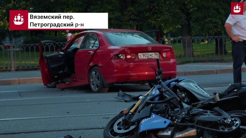 В Вяземском переулке насмерть разбился мотоциклист. Отдел происшествий. Невские новости