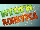   Розыгрыш промокода на 150 рублей!