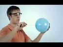 Простая наука - Нелопающийся воздушный шарик 3 из 80 2013