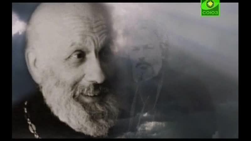 018. Русские праведники. Отец Сергий (Трубачев) (ТК Сретение, 2012)