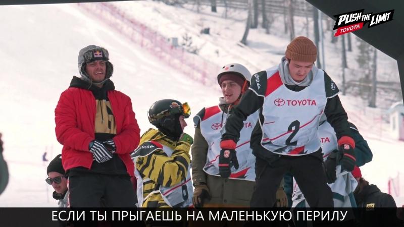Toyota weekend Красноярск - мастер-класс от Дениса Бонуса