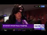 ЦСКА обыграл СКА