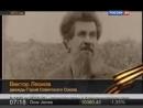 Воспоминания о Викторе Леонове-Русском Джеймс Бонде-участнике ВОВ и войны с Япон