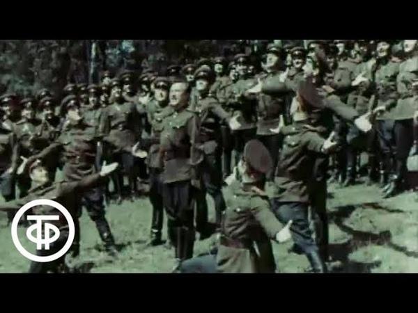 Калинка. Ансамбль им. А.Александрова. Kalinka. Alexandrov Ensemble (Red Army Choir)