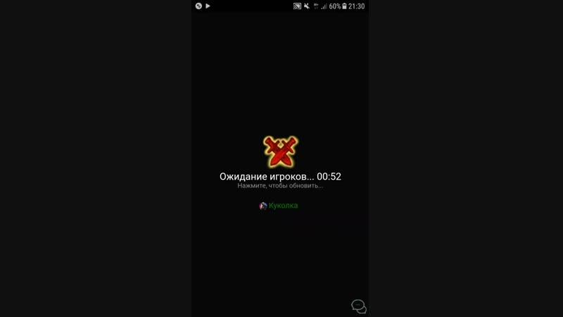 Лига Героев_2018-12-13-21-30-07.mp4