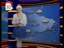 Прогноз погоды с Ксенией Аванесовой на 30 декабря