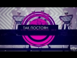 GAZIROVKA Nirvana - Official Lyric Video.mp4