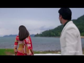 Dil Lagaane Ki Sazaa To na (HD) - Ek Rishtaa- The Bond Of Love Song - Akshay Kumar - Karishma Kapoor.mp4