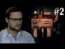 Kuplinov Play – Amnesia A Machine for Pigs – Хитрый диверсант! 2