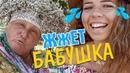 Прощай Крым! Нудистский пляж Коктебель. Вкусный Судак и Бахчисарай