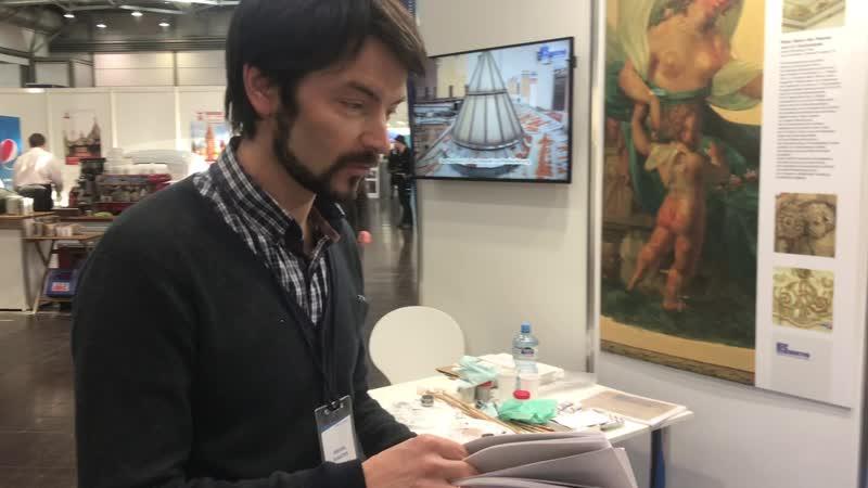 Denkmal 2018: Михаил Рогозный демонстрирует варианты тонирования утрат в различных техниках