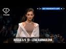 Lena Karnaulova Mercedes Benz Fashion Week Russia S/S 2019 | FashionTV | FTV
