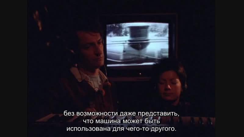 2084 1984 Крис Маркер