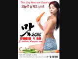 3 Sexy Meals ☆ 2016 UR Korean Movie
