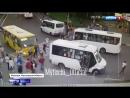 Суд оставил на свободе водителя сбившего пешеходов в Мытищах Россия