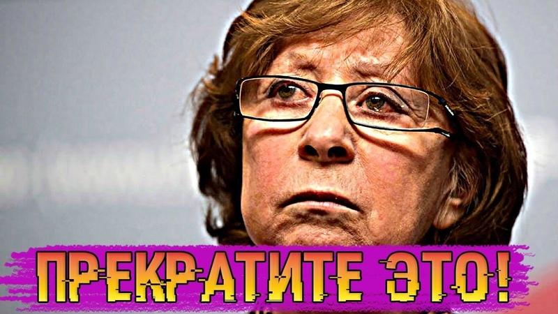 Ахеджакова влезла в омерзительный скандал с русофобом Панин'ым и Серебряков'ым