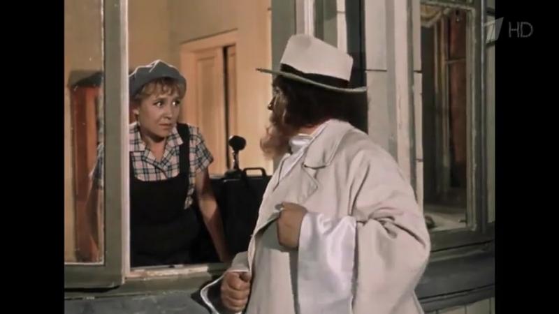 Мне два по сто. и в одну посудину. — «Королева бензоколонки» (1962)