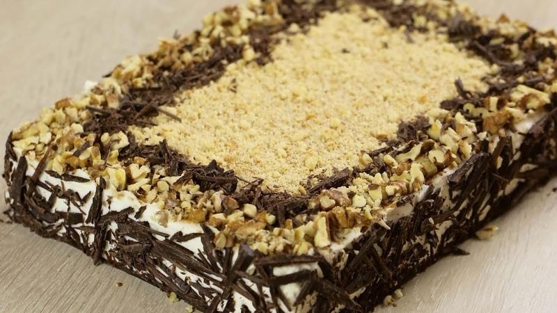 Торт БЕЗ ВЫПЕЧКИ ЗА 15 МИНУТ. Устоять НЕВОЗМОЖНО. Десерт на все случаи жизни!