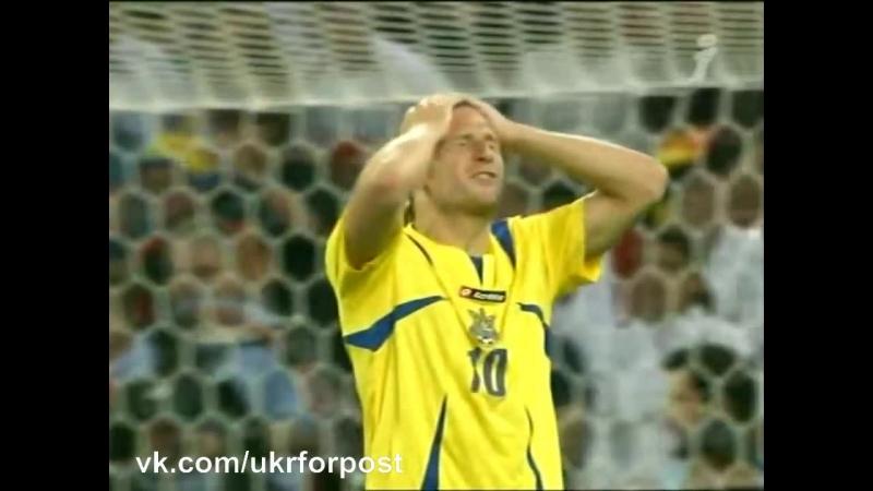 ЗБІРНА УКРАЇНИ - 2006 відеоархів від Український Форпост Спорту