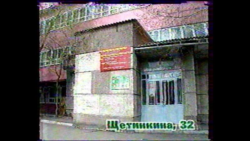 2-й региональный рекламный блок (ТВЦ, 30 декабря 2005) [Агентство рекламы Медведь, г. Абакан]