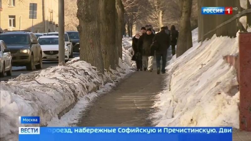 Вести-Москва • Провал грунта на юго-востоке Москвы, движение ограничено. Есть ли пробки?