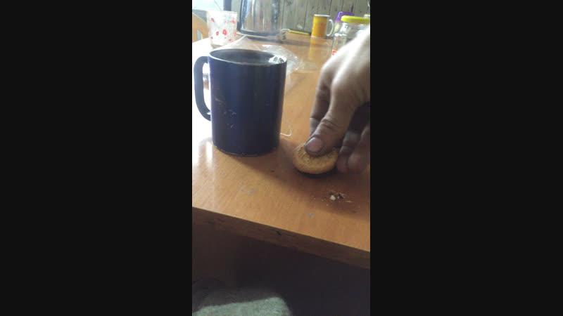 3 часа ,пить чай 😸