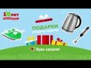 Аптеки Будь Здоров / анимация / sidan.pro