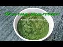 Pudine Ki Chatni Recipe Mint Chutney Pudina Dhania Chutney Mint Coriander Chutney