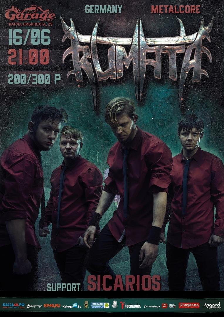 Афиша Калуга 16.06 - RUMATA (Germany, Metalcore) - Garage Bar