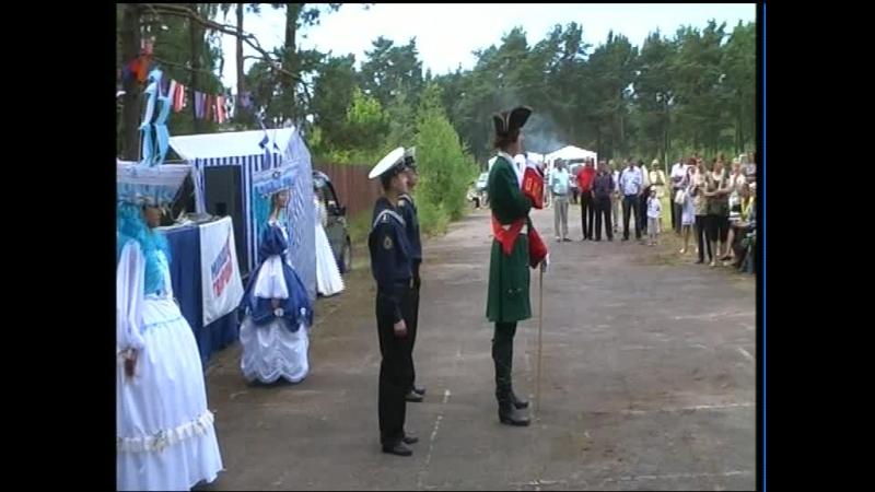 3 часть День ВМФ и п Б Ижора 25 07 2009 г