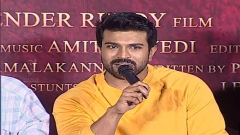 РАМ ЧАРАН Bhanu Janasena-Sye Raa Narasimha Reddy Teaser Launch LIVE Chiranjeevi _ Ram Charan _ Suren...-1665921300203622