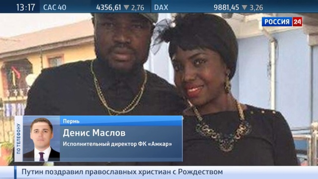 Новости на Россия 24 Жена полузащитника Амкара похищена неизвестными