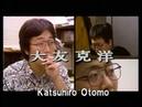 Akira (アキラ) Production Report (1988) (English Dub)