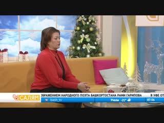Гость студии Алина Хабирова.