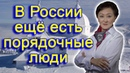 Богатство и слава России Якутией прирастать будут: мэр Якутска – Сардана Авксентьева