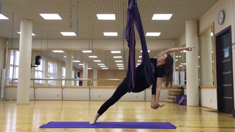 Флай йога комплекс на вытяжение мышц но