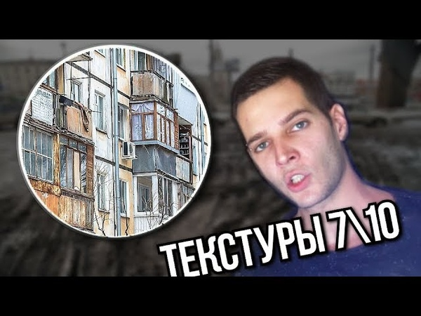Первый в мире обзор на Россию (Слабовато)
