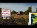 Активисты, протестующие против разрезов, вышли на акцию в защиту леса. Новокузнецк. 18 мая 2019 г.
