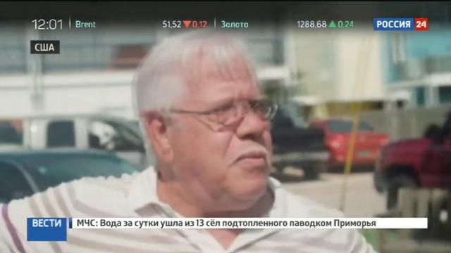 Новости на Россия 24 • Журналист выяснил, что американцы на самом деле думают о Путине